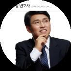 조우성 변호사